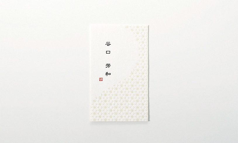 名刺_正面_2