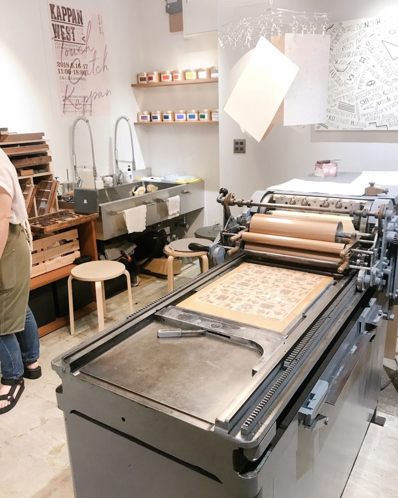 Echos Design & Letterpress