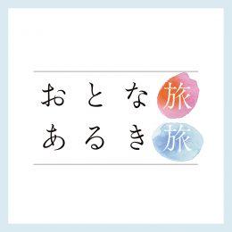 山添blog_画像
