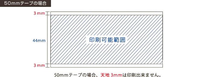 img_print02