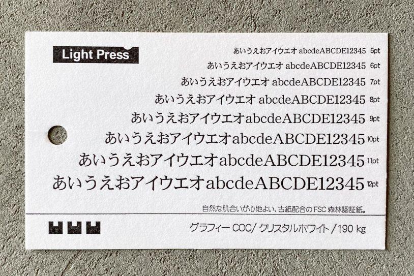 light press
