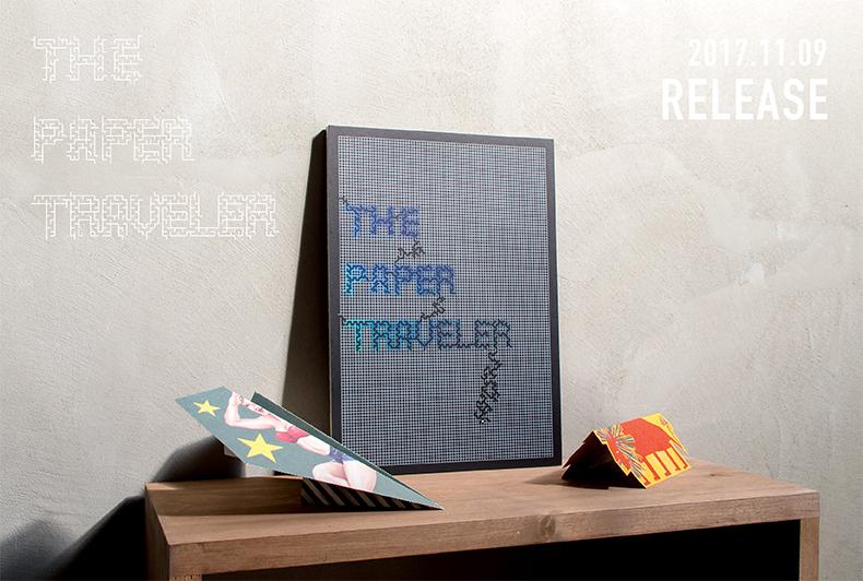 THE PAPER TRAVELER