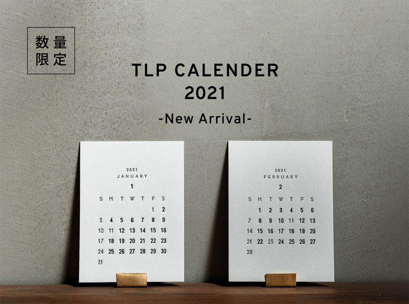 TLP_main