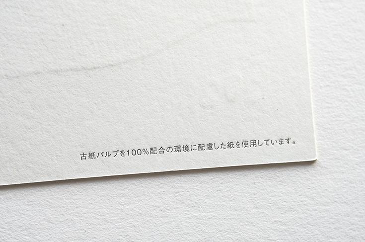 写真 2020-11-11 16 19 01